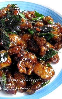 Easy chinese black pepper chicken recipe