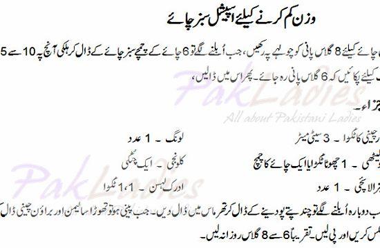 fogyókúrás tea dr khurram mushir