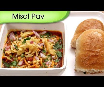 Best Marathi Recipes: Mumbai Misal Pav  Misal Pav Recipe In Marathi