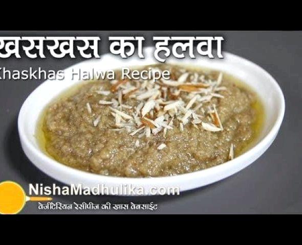 how to prepare gajar ka halwa in hindi
