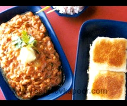 Pav bhaji recipe by vah chef coconut