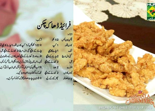 Recipe of halwa puri by chef zakir chinese
