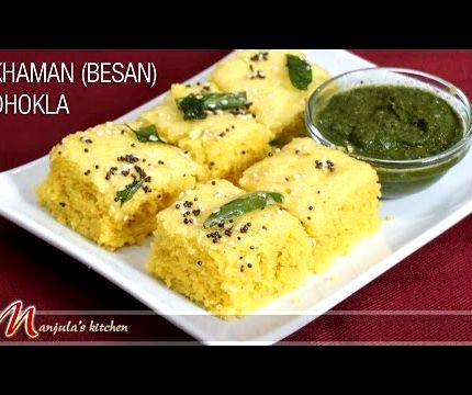 Sooji dhokla recipe by manjula peiris