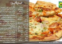 Chicken cheese pizza recipe in hindi