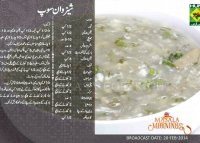 Chicken corn soup recipe by shireen anwar cakes