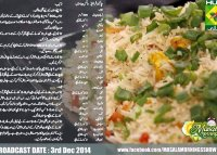 Chicken egg fried rice by shireen anwer recipe