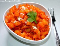 Chilli pasta recipe in hindi