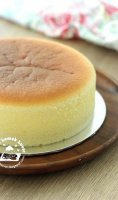 Curry sauce recipe japanese cheesecake