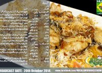 Garlic naan recipe by shireen anwer biryani