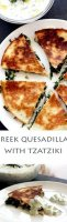 Greek cheese pie triangles recipe for meatloaf