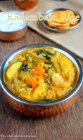 Kidney beans recipe vah chef sambar