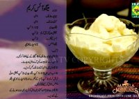 Mango ice cream recipe by shireen anwer