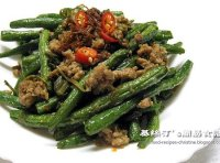 Mince pork green beans recipe