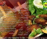 Pizza sticks recipe by chef gulzar