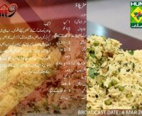 Prawn biryani recipe by chef gulzar pizza