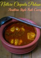 Stuffed brinjal curry recipe andhra style fish pulusu