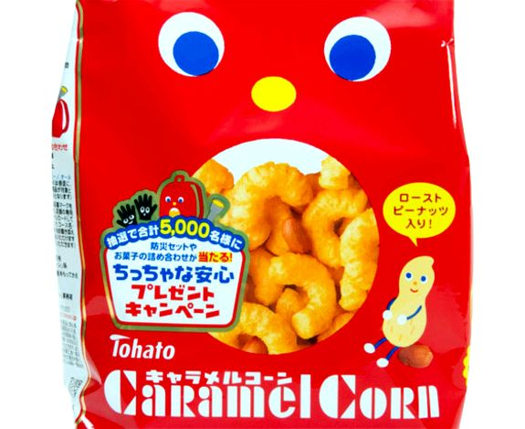 Tohato caramel corn japanese recipe